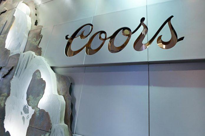 Coors logo I iTMunch