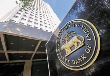 RBI examining fiat- cryptocurrency | iTMunch