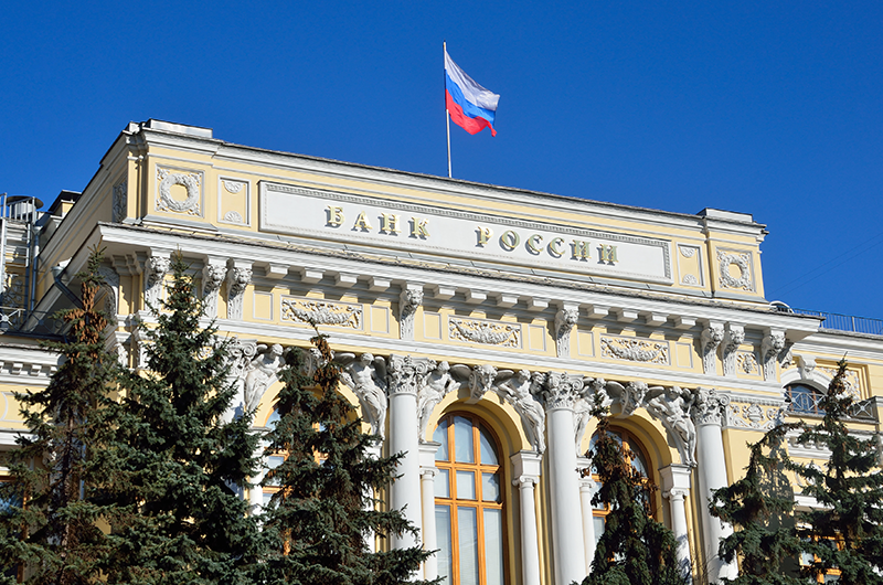 Russia prevents 'domino effect' in banking sector. But is it over yet?
