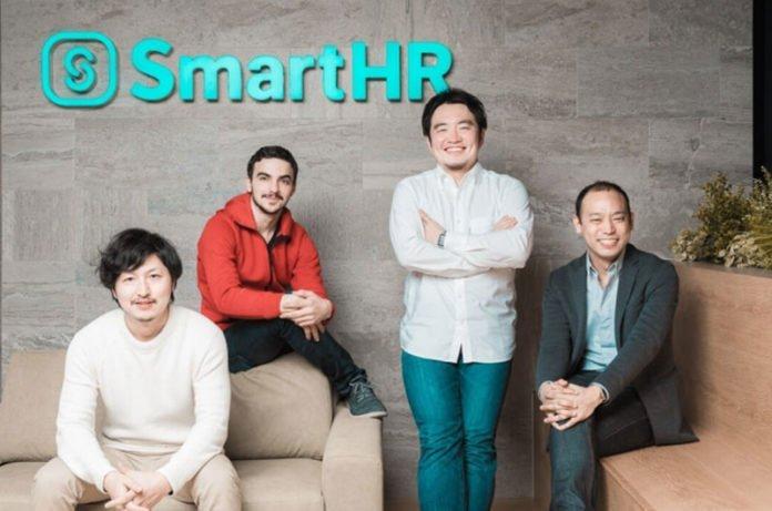 SmartHR Co-founders I iTMunch