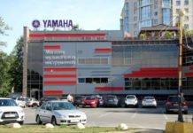 Yamaha company | iTmunch
