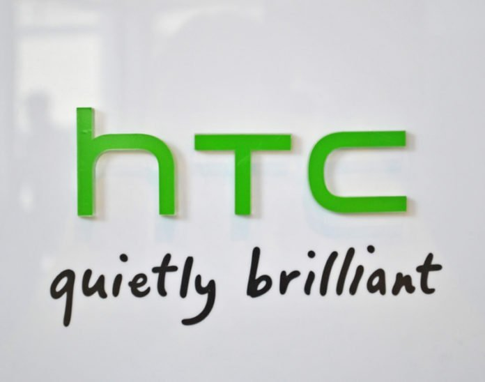 htc | iTMunch
