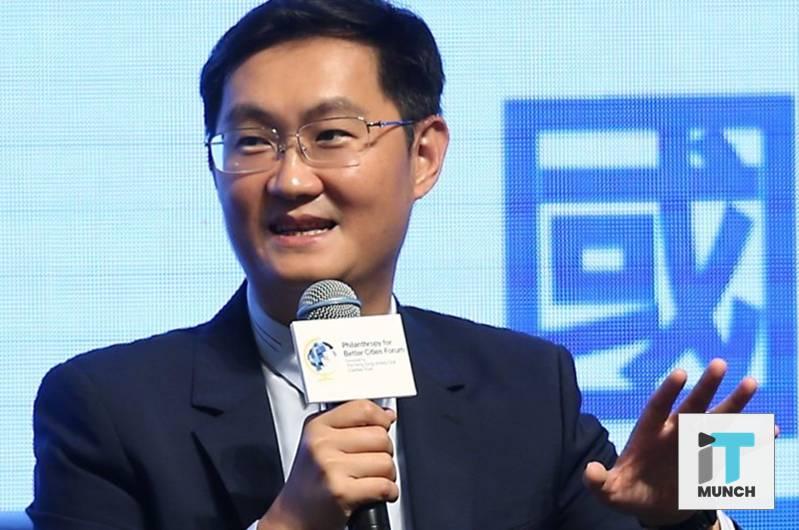 Ma Huateng- Chairman of Tencent Holdings | iTMunch