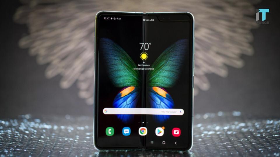 Samsung Galaxy fold in store | iTMunch