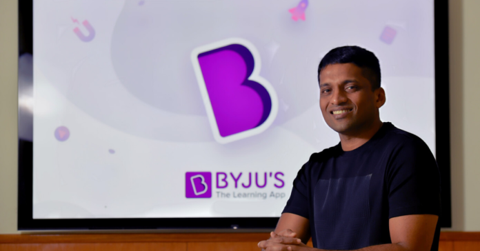 BYJU's founder Byju Raveendran I iTMunch