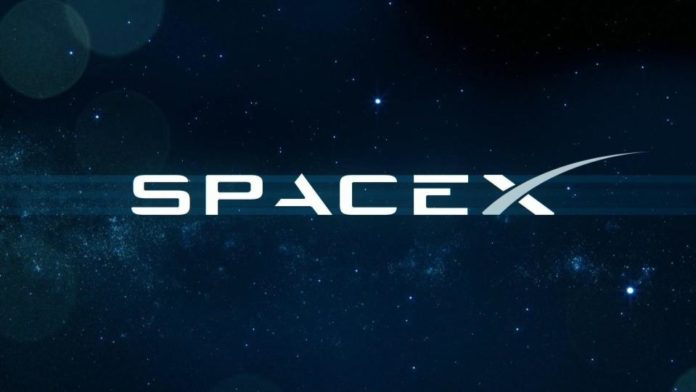 SpaceX logo- It is seeking to raise $ 250M I iTMunch