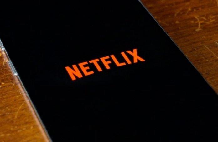 Netflix | iTMunch