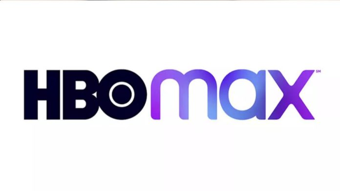HBO Max logo | iTMunch