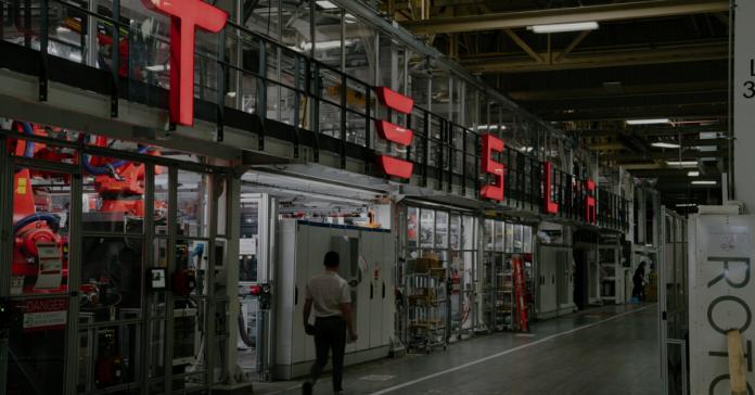 Tesla manufacturing plant I iTMunch